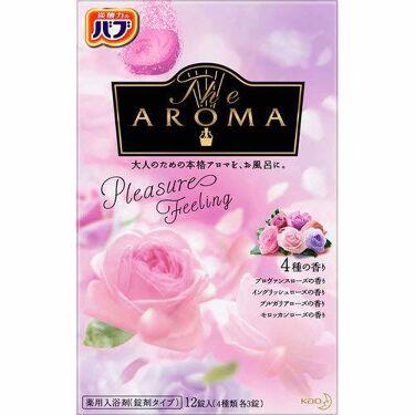 The Aroma Pleasure Feeling