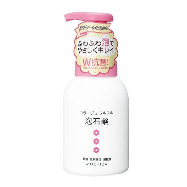 コラージュ フルフル泡石鹸c 持田製薬株式会社