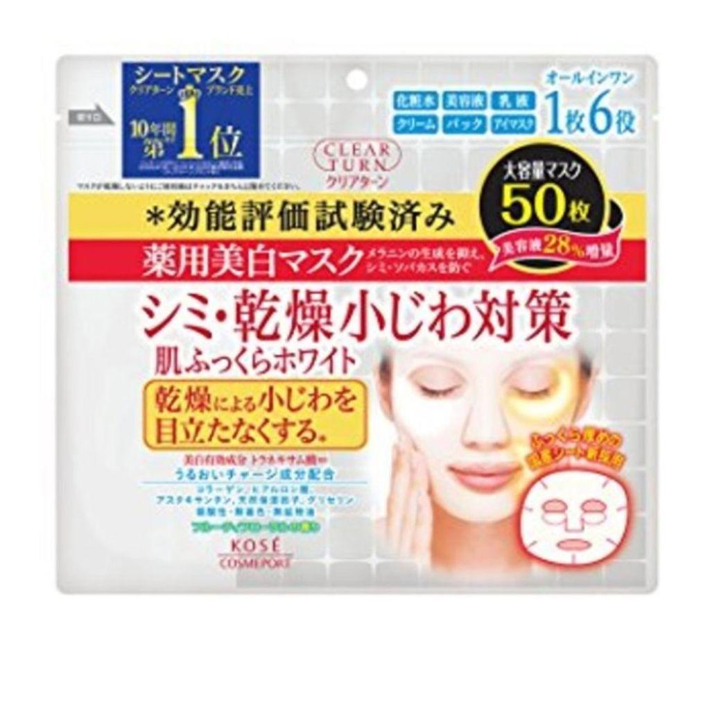 クリアターン 薬用美白 肌ホワイト マスク