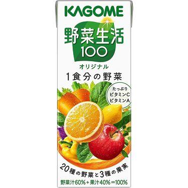 野菜生活100 カゴメ