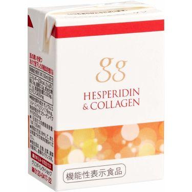 ヘスペリジン&コラーゲン gg