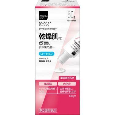 Product affiliate423268img thumb