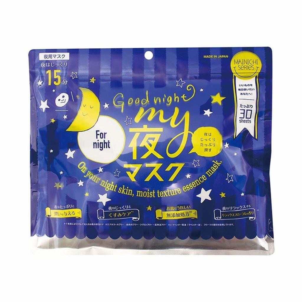 MAINICHI(マイニチ) MY夜マスク ジャパンギャルズ