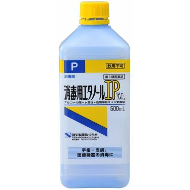 消毒用エタノール(医薬品) 健栄製薬