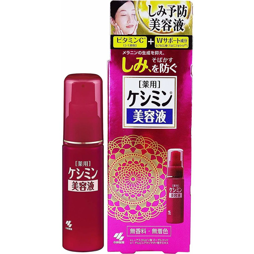 ケシミン美容液 / ケシミンのリアルな口コミ・レビュー | LIPS