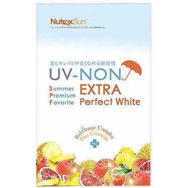 ウブノンエクストラパーフェクトホワイト UV-NON
