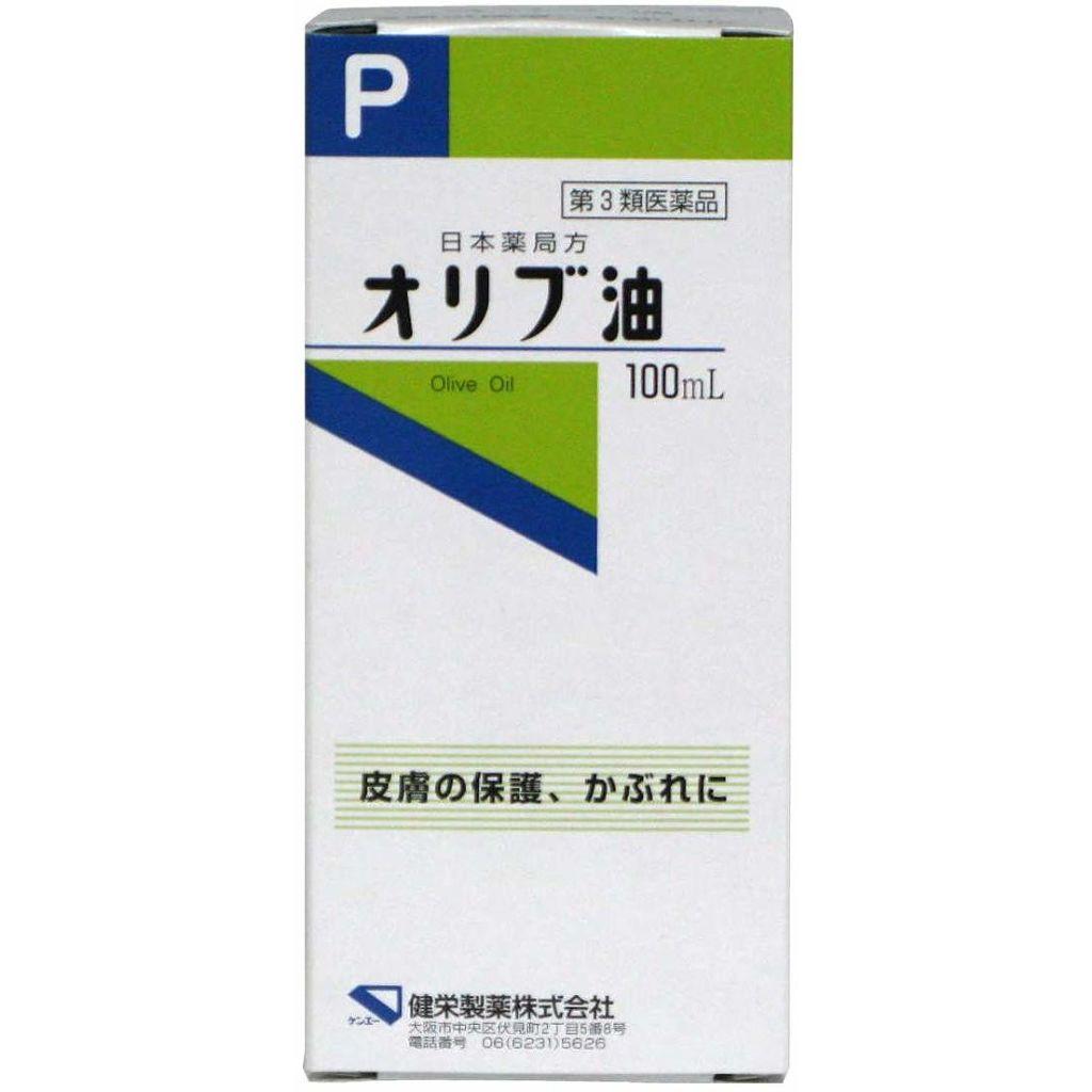 オリブ油(医薬品) 日本薬局方