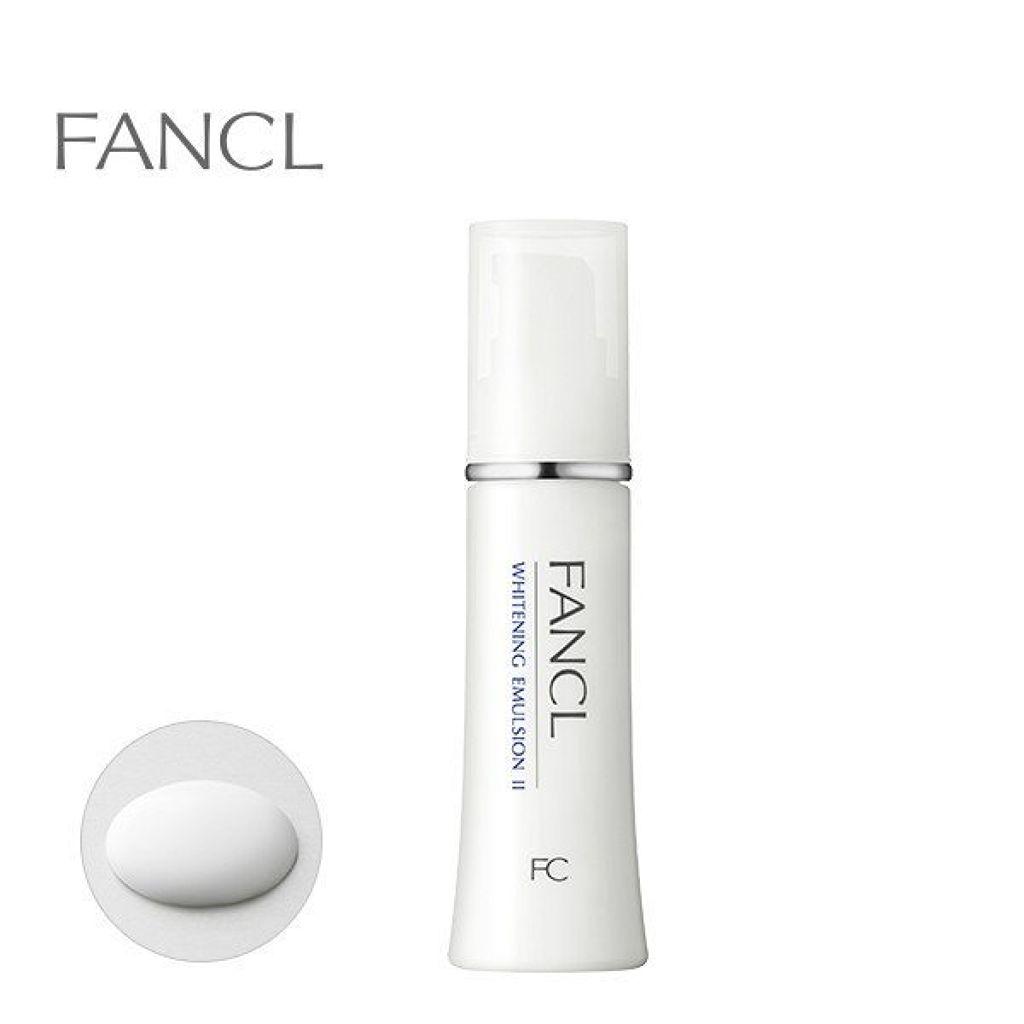 ホワイトニング 乳液 II しっとり ファンケル