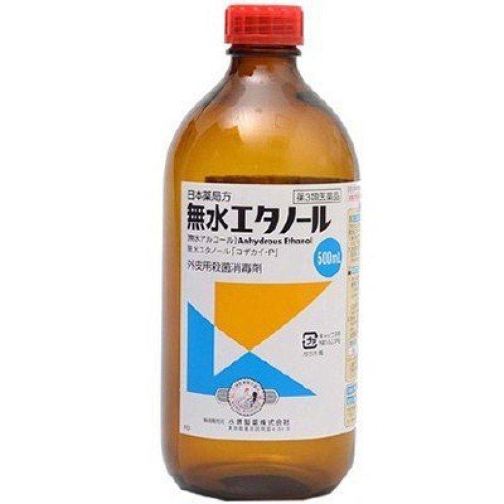 無水エタノール(医薬品) 日本薬局方