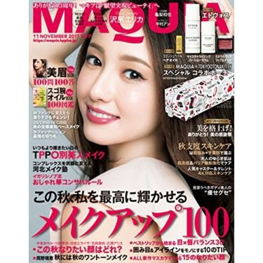 MAQUIA / MAQUIA (マキア)