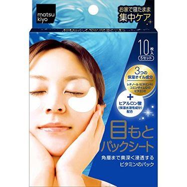 Product affiliate435521img thumb
