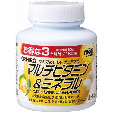 マルチビタミン&ミネラル マンゴー味 オリヒロ
