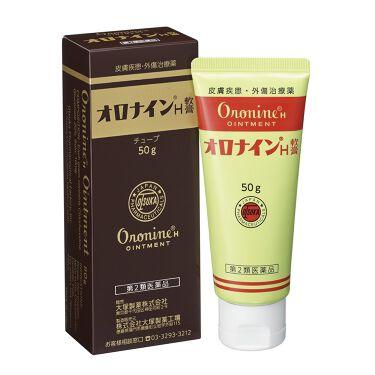 オロナインH軟膏(医薬品) 大塚製薬