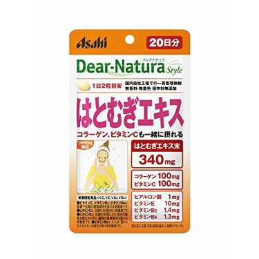はとむぎエキス Dear-Natura (ディアナチュラ)
