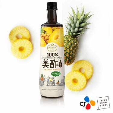 パイナップル 美酢(ミチョ)