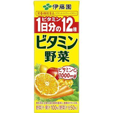 ビタミン野菜 伊藤園