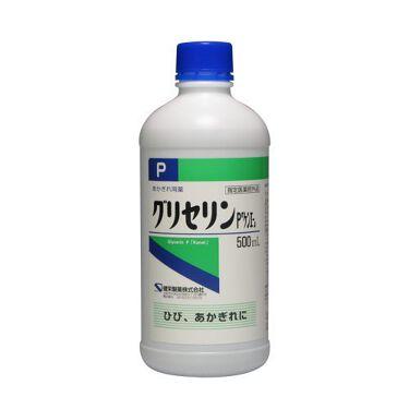 グリセリンP「ケンエー」 健栄製薬