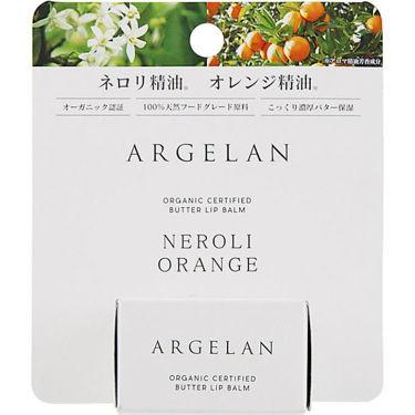 バター モイスト バーム ネロリ&オレンジ