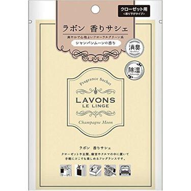 香りサシェ シャンパンムーン / ラボン ルランジェ