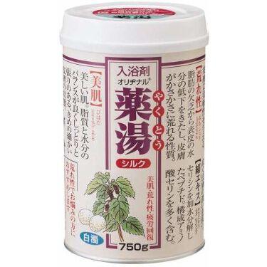 オリヂナル 薬湯 シルク