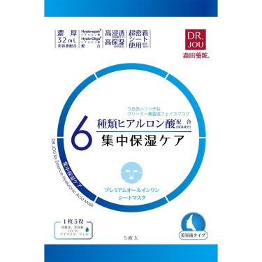6種類ヒアルロン酸 オールインワンマスク  集中保湿ケア DR.JOU