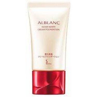 潤白美肌クリームファンデーション ALBLANC