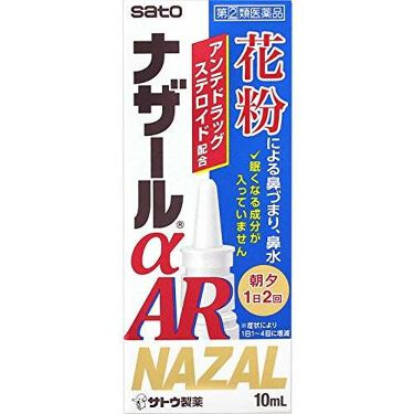 ナザールαAR〈季節性アレルギー専用〉(医薬品) 佐藤製薬