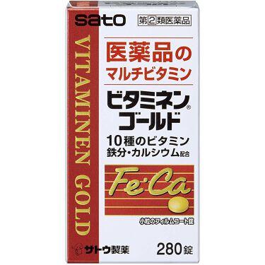 ビタミネンゴールド(医薬品) 佐藤製薬