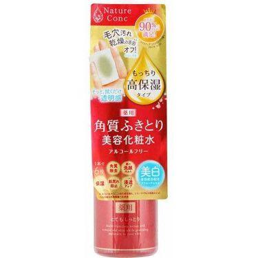 Product affiliate457470img thumb