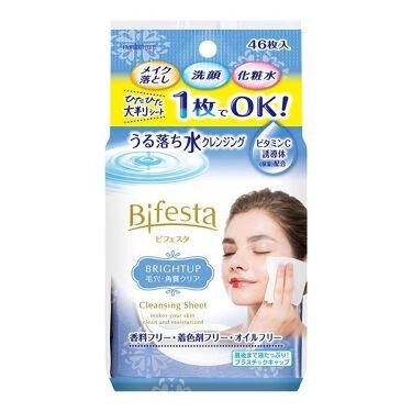 Product affiliate457564img thumb