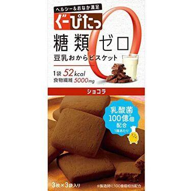 Product affiliate459749img thumb