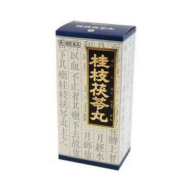 「クラシエ」漢方桂枝茯苓丸料エキス顆粒(医薬品) クラシエ薬品