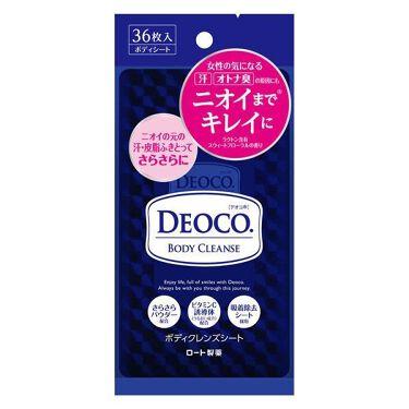 ボディクレンズシート DEOCO(デオコ)