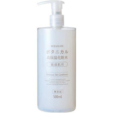 2017/10/1(最新発売日: 2021/6/1)発売 ナイス&クイック ボタニカル高保湿化粧水