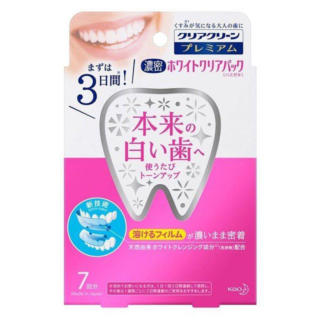 て 歯磨き粉 買っ は いけない