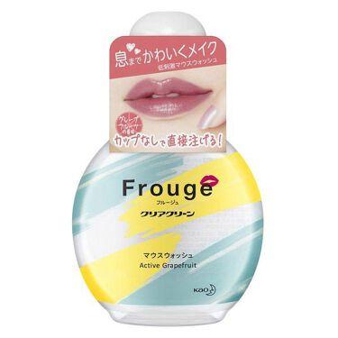 Frouge(フルージュ) クリアクリーン