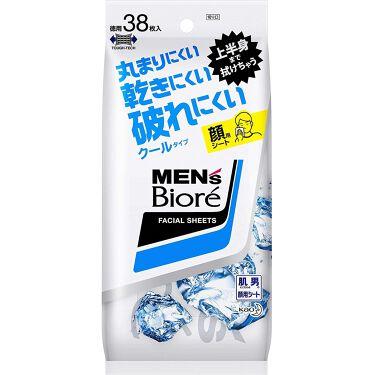 洗顔シート クール