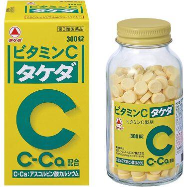 ビタミンC「タケダ」 武田薬品工業