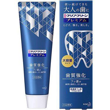 Product affiliate471148img thumb