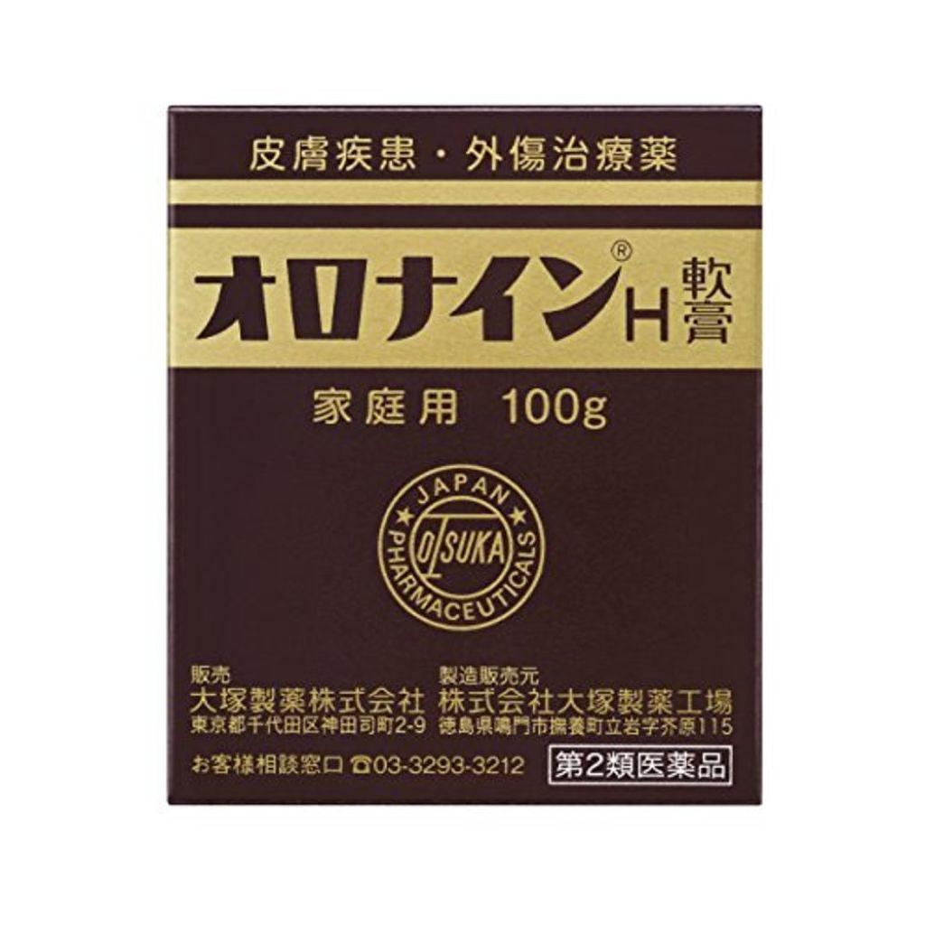 大塚製薬のオロナイン軟膏100g