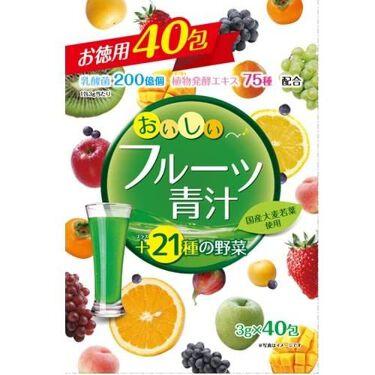 おいしいフルーツ青汁 ユーワ