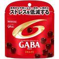 グリコ メンタルバランスチョコレート GABA