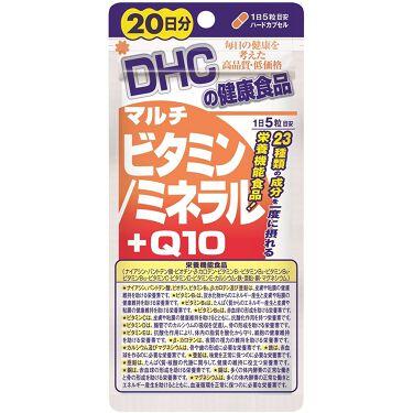 マルチビタミン&ミネラル&Q10 DHCプチ