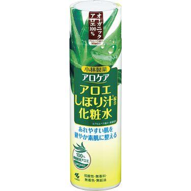 アロケア アロエしぼり汁配合化粧水