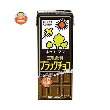 豆乳飲料 ブラックチョコ キッコーマン飲料