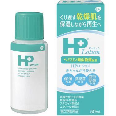 HPローション(第2類医薬品) ノバルティス ファーマ