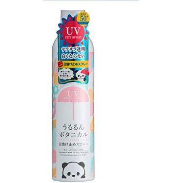 Product affiliate494109img thumb