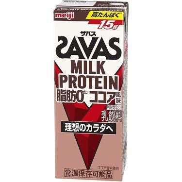ミルクプロテイン 脂肪0 ココア風味 ザバス