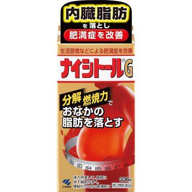 ナイシトールG (医薬品) 小林製薬