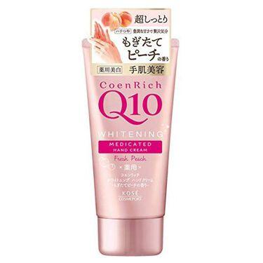 2020/8/4発売 コエンリッチQ10 薬用ホワイトニング ハンドクリーム(もぎたてピーチ)